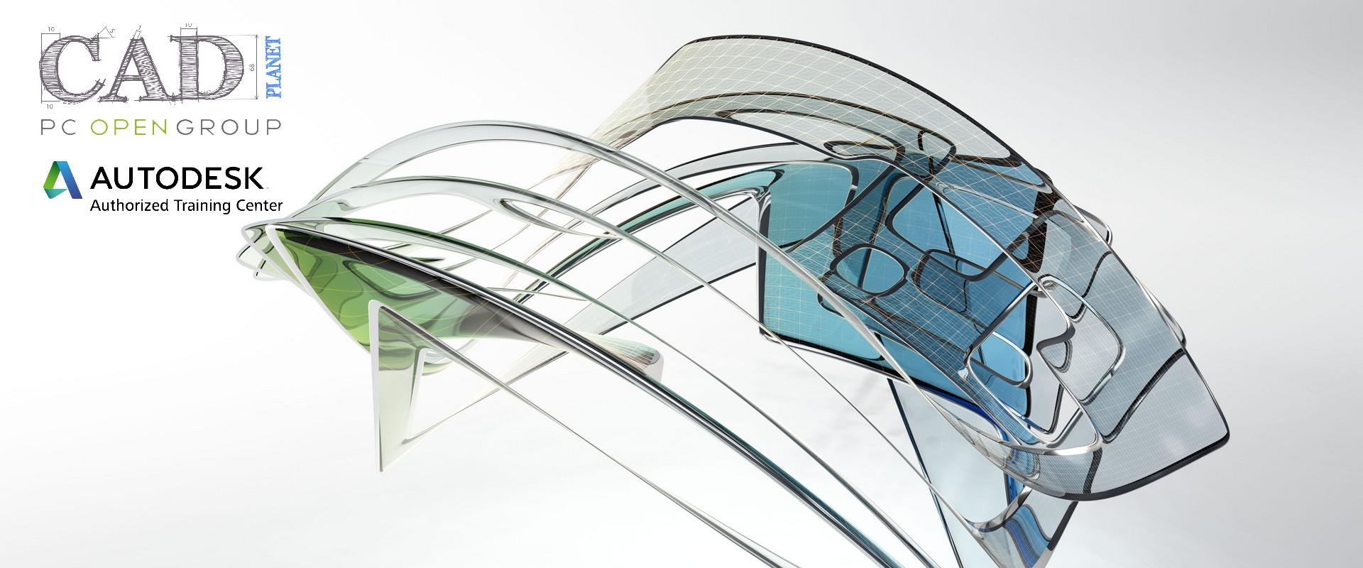 CAD Planet - autoryzowany ośrodek szkoleń Autodesk