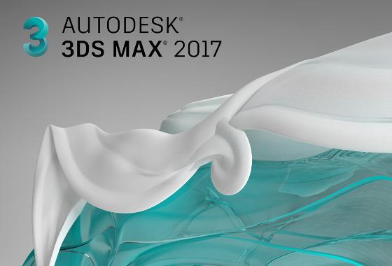 Autoryzowane szkolenia Autodesk 3ds Max